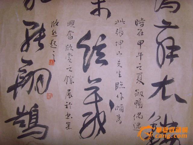 【书法播报】河南跳楼身亡官员兼职书协领导,书法售价8000/平尺 (41)
