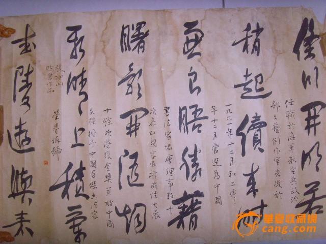 【书法播报】河南跳楼身亡官员兼职书协领导,书法售价8000/平尺 (43)