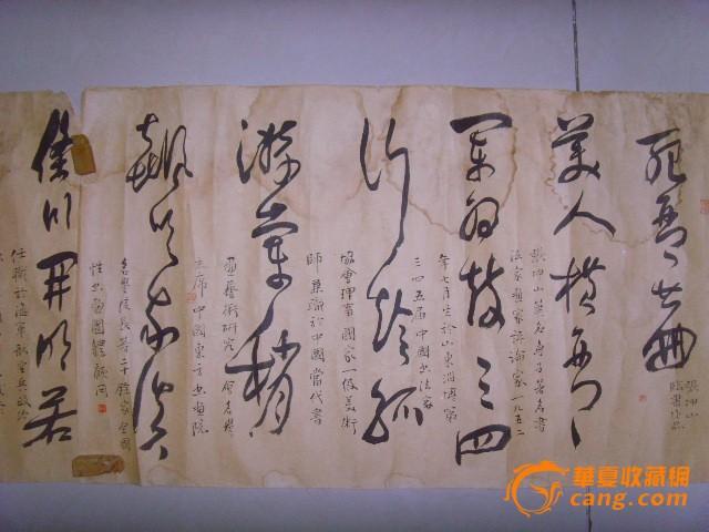 【书法播报】河南跳楼身亡官员兼职书协领导,书法售价8000/平尺 (44)