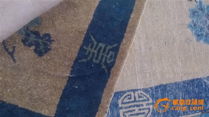 南通裕瑞针织毯子