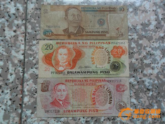 菲律宾1949年纸币3张面值80比索