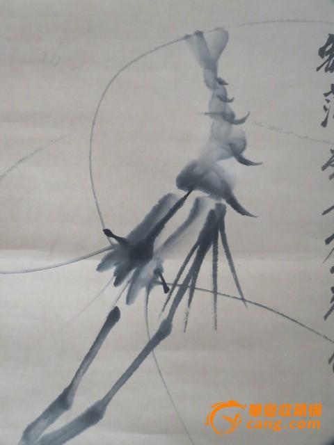 齐白石画虾作品