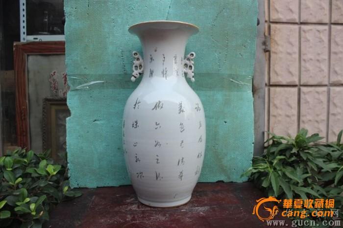 民国粉彩竹子美人大花瓶