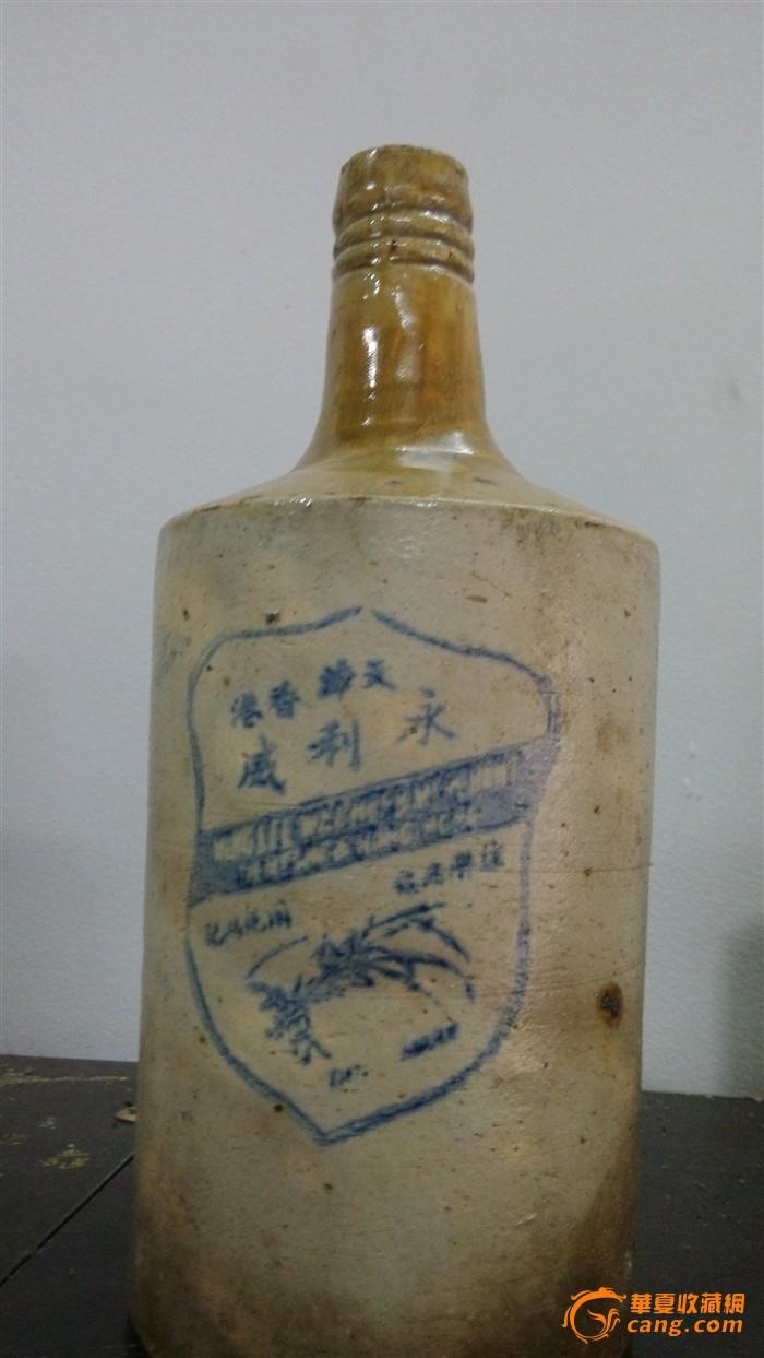 最古老的带款啤酒瓶子