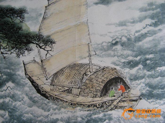地摊 字画 国画 > 4232范冉横幅水墨画-松树帆船