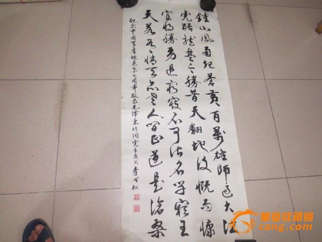 毛泽东著名诗词_林彪诗词_廉政诗词硬笔书法作品