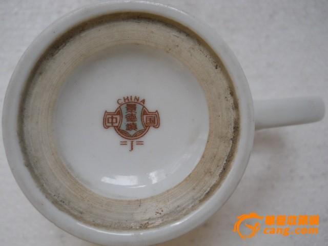 文革人物茶杯