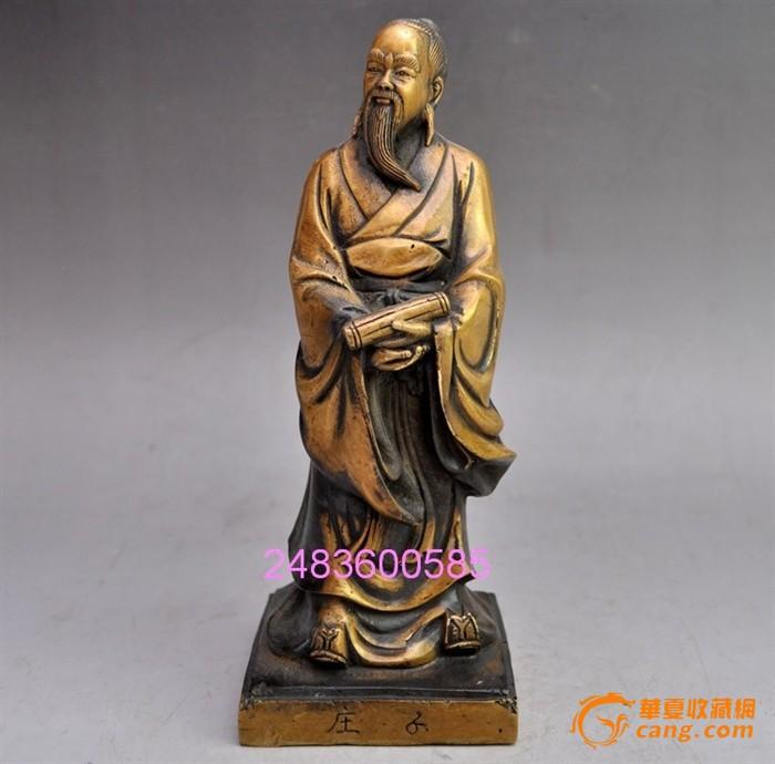 古今精美人物雕刻    15 - h_x_y_123456 - 何晓昱的艺术博客