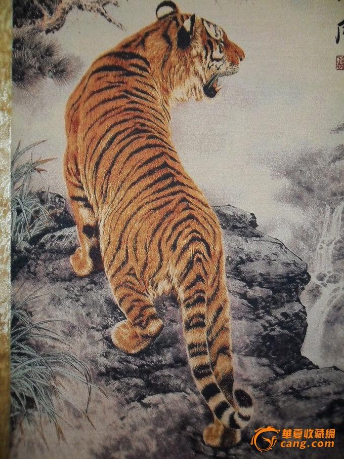 壁纸 动物 国画 虎 老虎 桌面 680_906 竖版 竖屏 手机