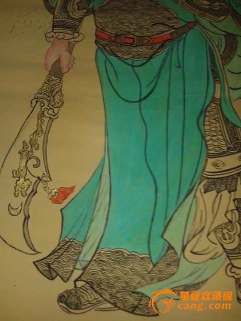 工笔国画人物:关公.四尺整张粉彩宣纸精绘,保证手绘