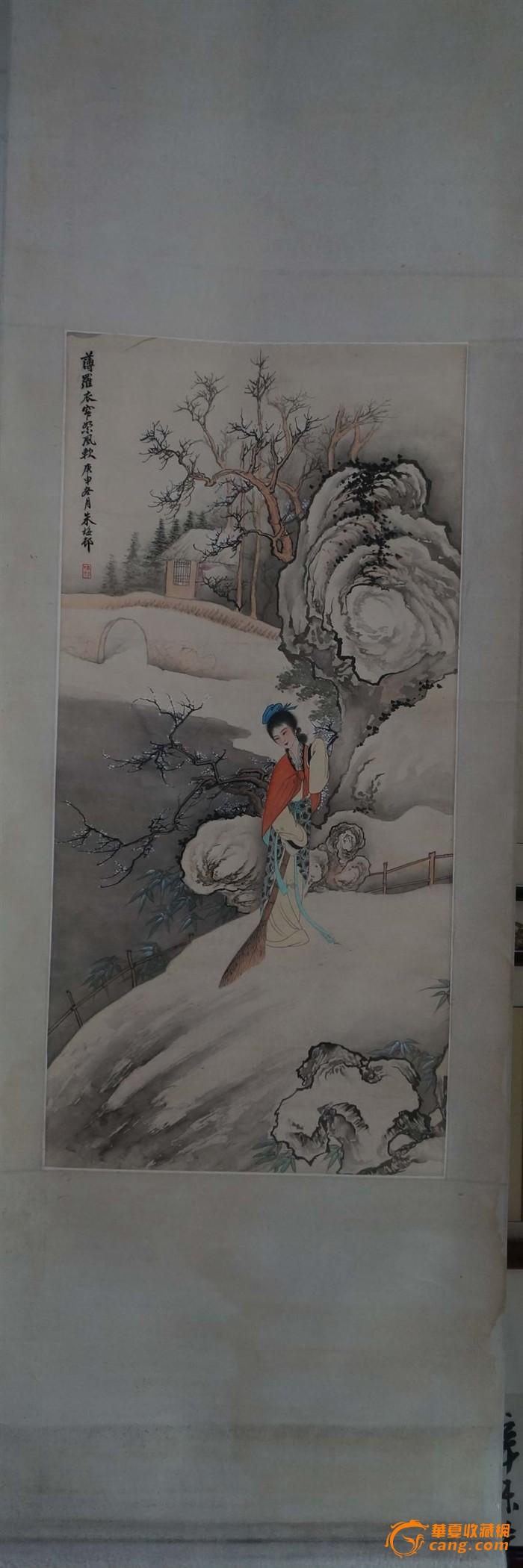 朱梅村_a446号:朱梅村 人物仕女(原装旧裱)