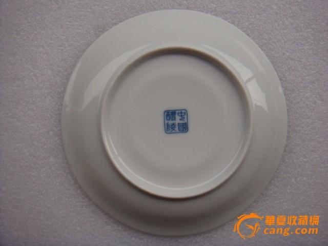地摊 陶瓷 其它 > 湖南醴陵全手绘瓷盘   显示上一幅图片 显示下一幅