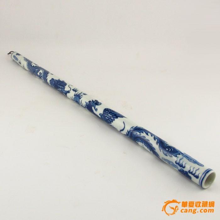 青花瓷手绘 龙凤呈祥瓷器笛子