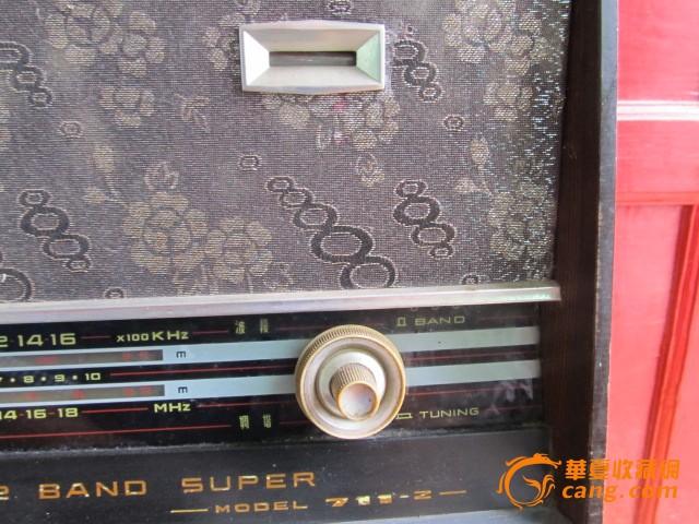文革红灯牌老式收音机