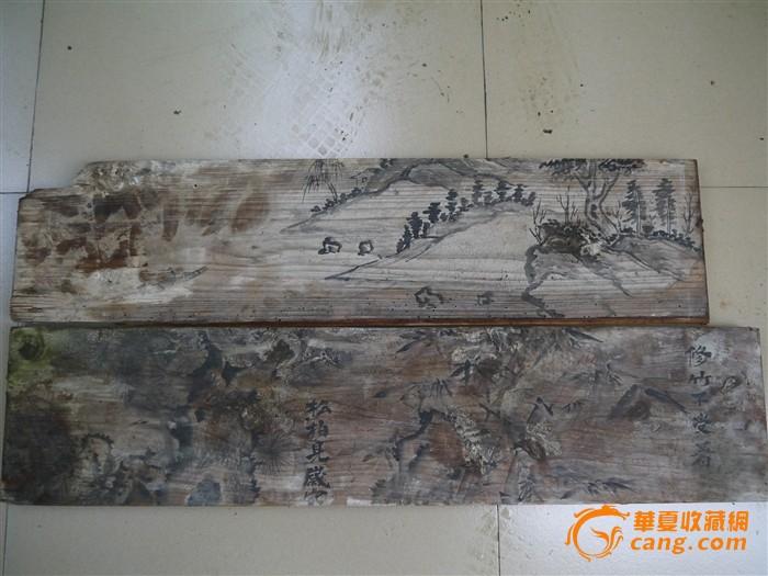 ██ 包老手绘木板水墨画