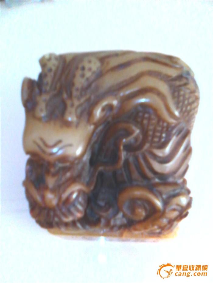 怪异的元朝龙凤印章香烟钮帝师_怪异的元朝帝南京牌田黄细支烟图片
