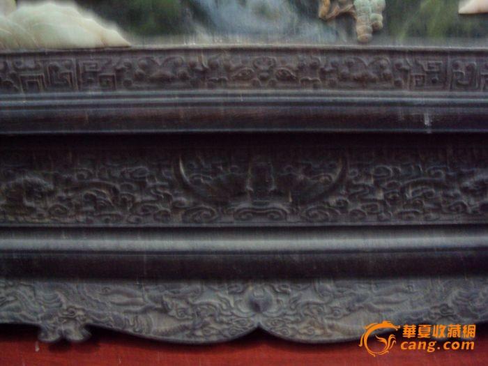 木雕镶嵌玉屏风