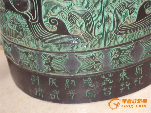 青铜器编钟