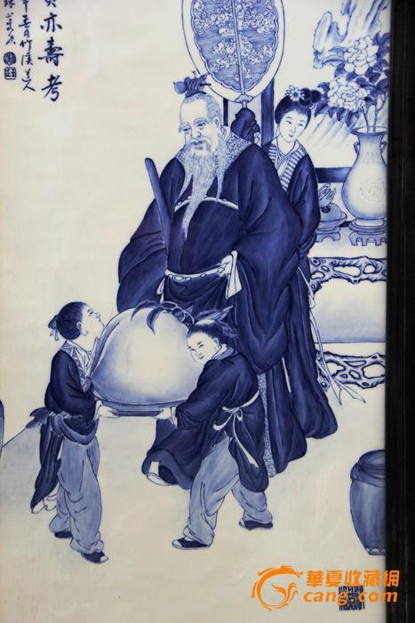 王�:f�_王步瓷板画