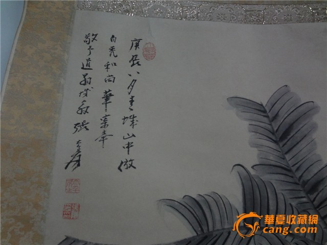 张大千的画_张大千的画价格_张大千的画图片_来自藏友图片