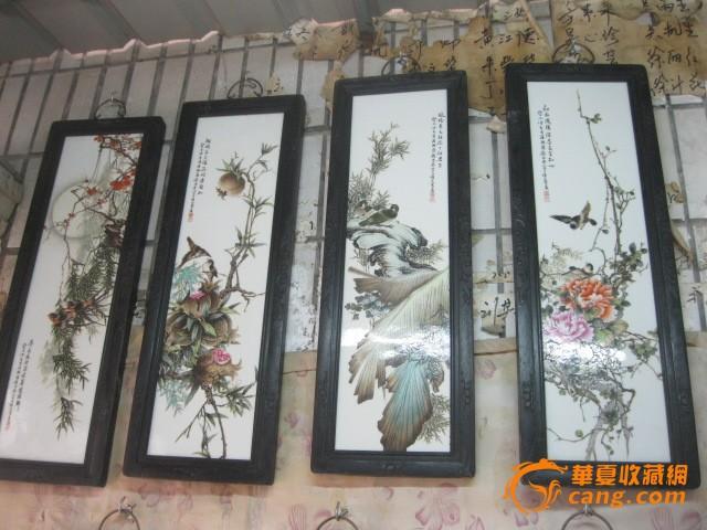 瓷板画_瓷板画价格_瓷板画图片_来自藏友千年遇知己