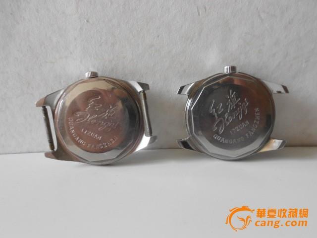 文革时期红旗牌手表