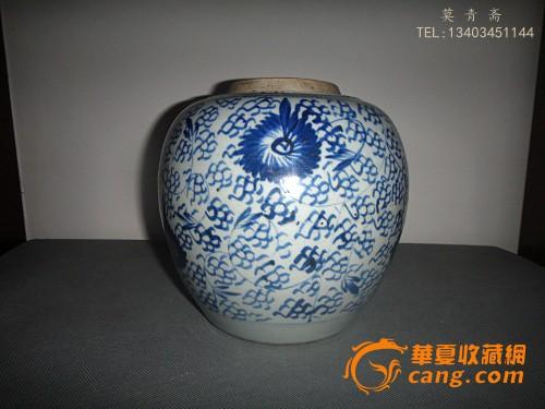 清青花太阳花纹罐