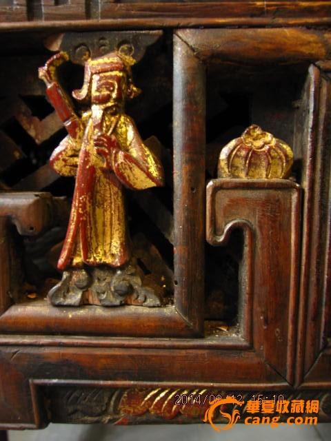 清代八仙过海雕花贴金人物黄柏木八仙桌