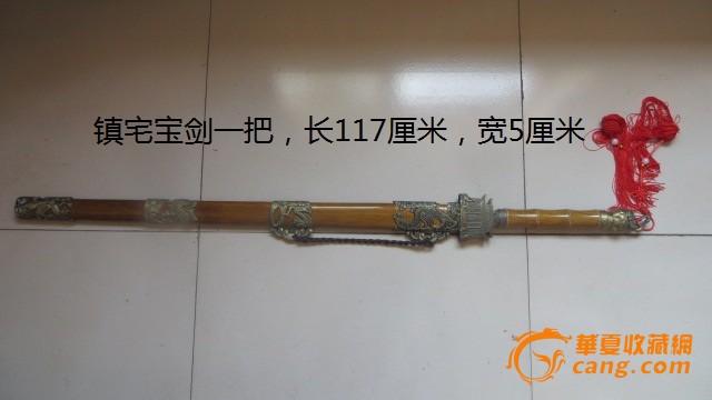 扁平风大宝剑素材