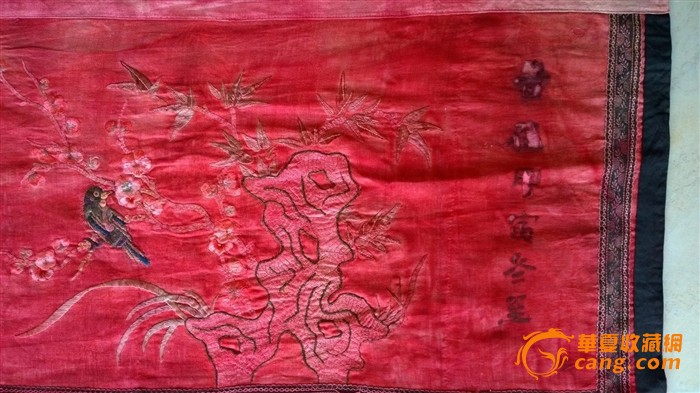 清代壮族特色长刺绣一幅