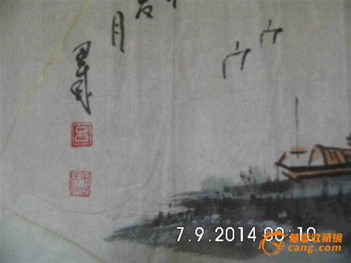 青岛著名画家吕思成的山水画