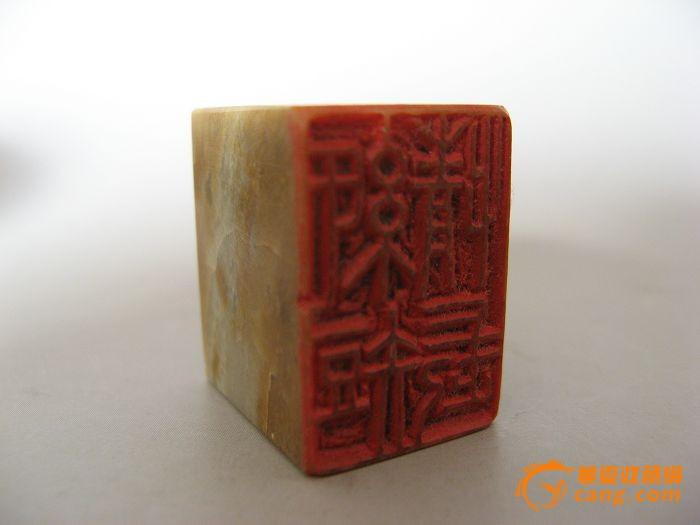 3厘米战国红玛瑙黑底黄花方形印章 2310包浆老熟的长11.