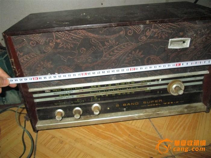老红灯牌收音机