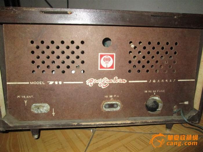 老红灯牌收音机_老红灯牌收音机价格
