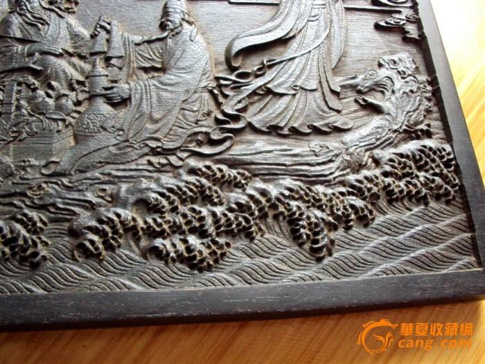 八仙过海精美木雕