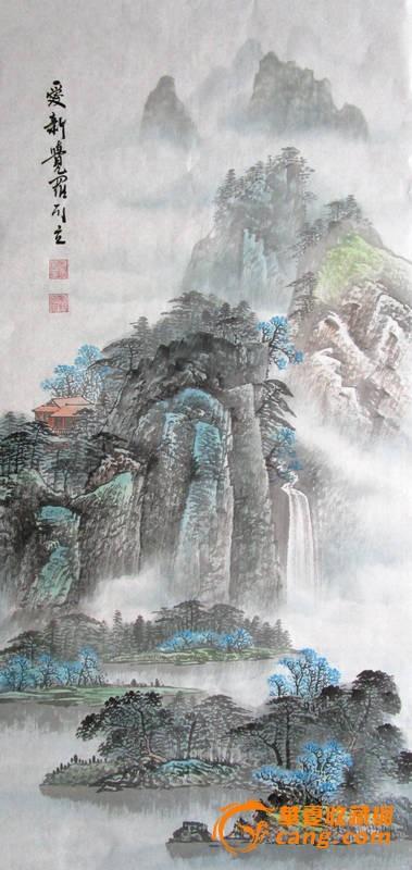 爱新觉罗 可立 山水画 纯手绘 未裱05 夏景