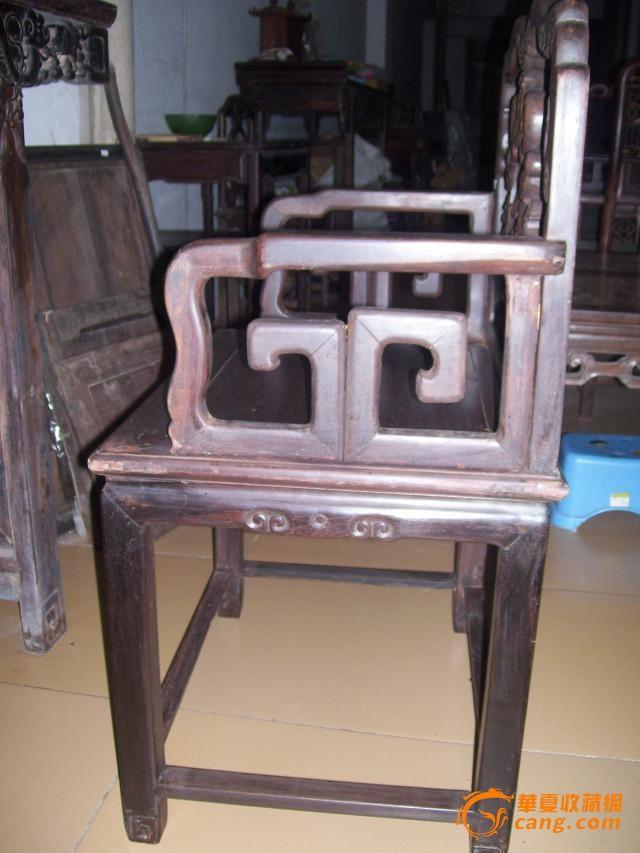 手椅办公椅单个家具收藏