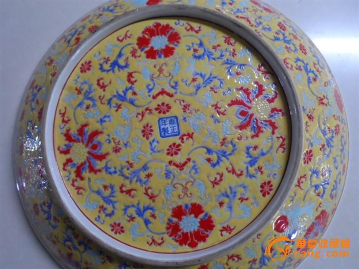 粉彩 花纹 盘子