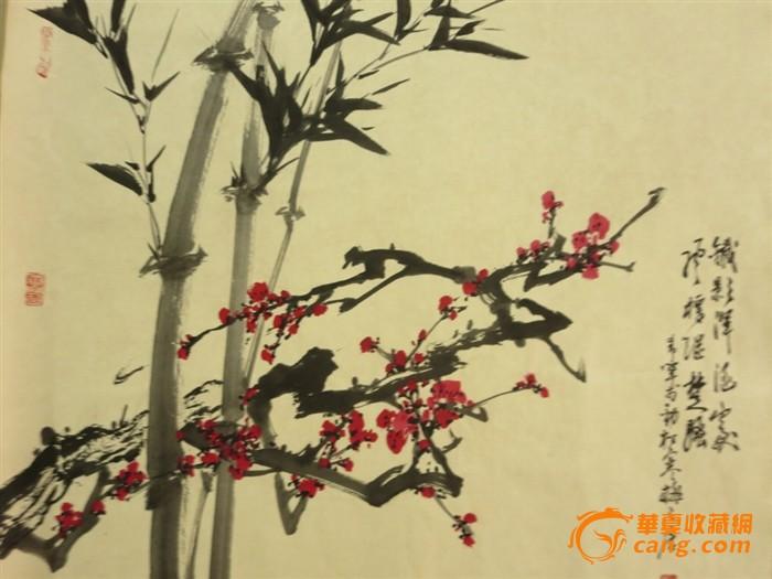 微信号:zihuazhanshi 名称:古玩字画