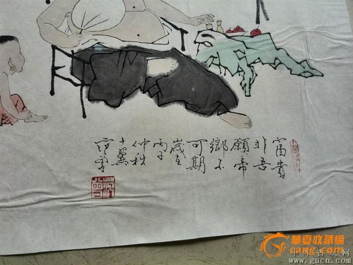 小學生古書畫畫作品
