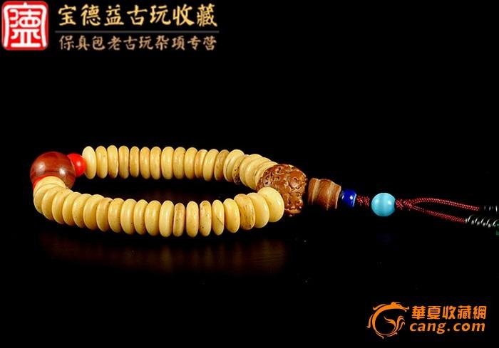 清代藏式老灵骨密宗梵骨配金刚菩提子佛头辟邪佛珠