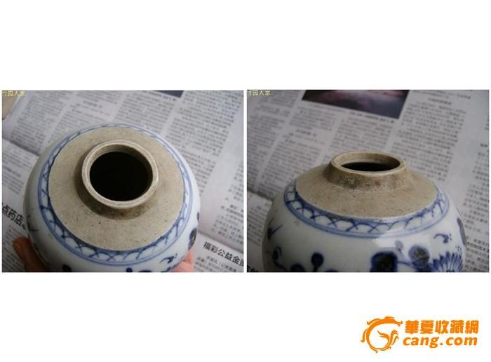 清中期【九秋花蝶】小罐