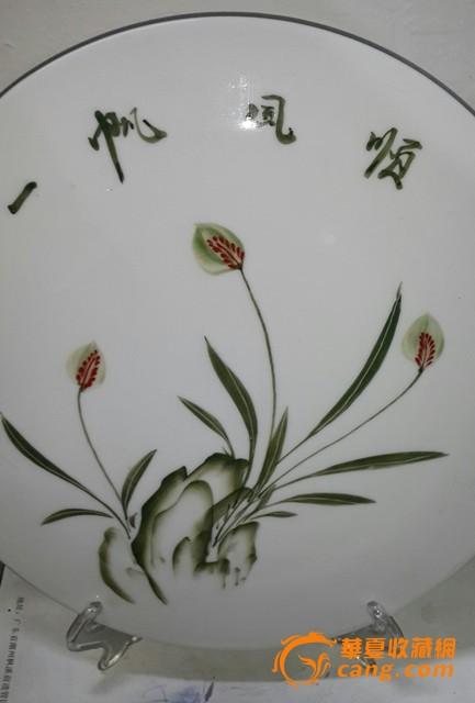 九十年代手绘釉下彩瓷板