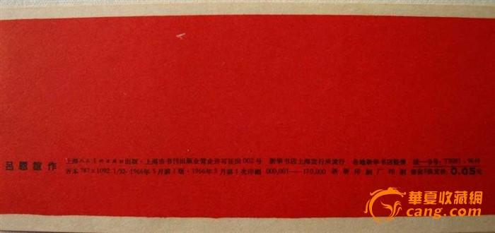 1960年老明信片【法海寺壁画】全套 10张 58年老明信片【陶俑】 全套