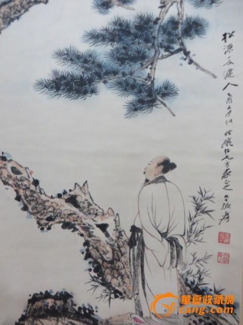 张大千高士松树字画图片