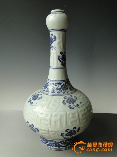 收藏品明代宣德青花梵文蒜头瓶