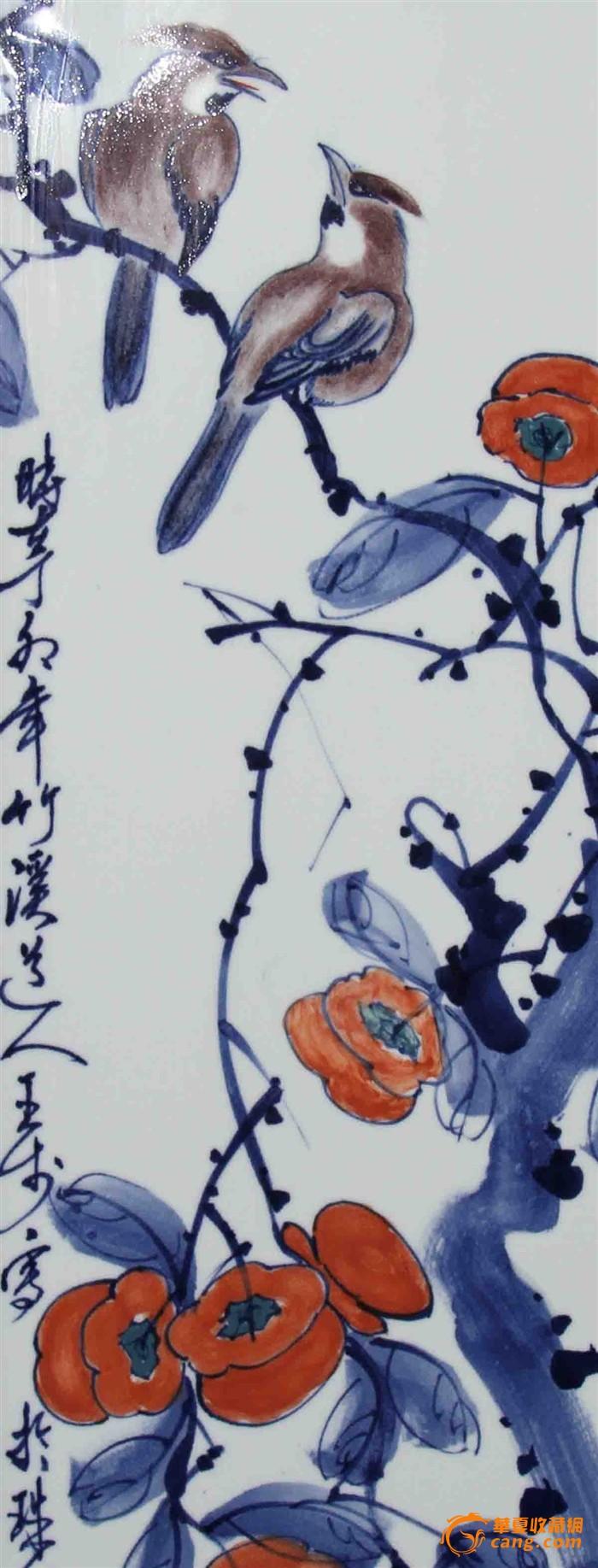 第三屏绘盛开的梅花,翠竹,两只鸟栖息于梅树枝头.