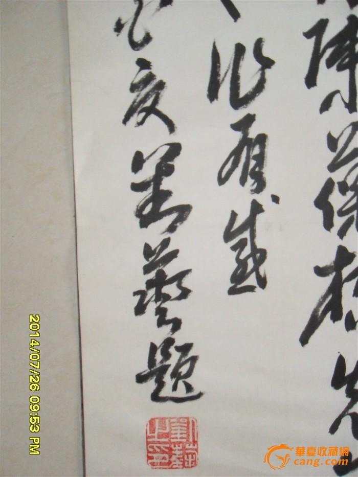 设计我的名字刘艺