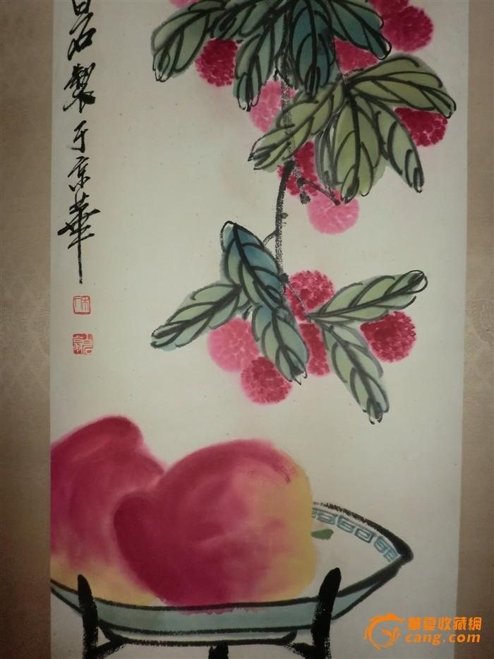 寿桃国画步骤图