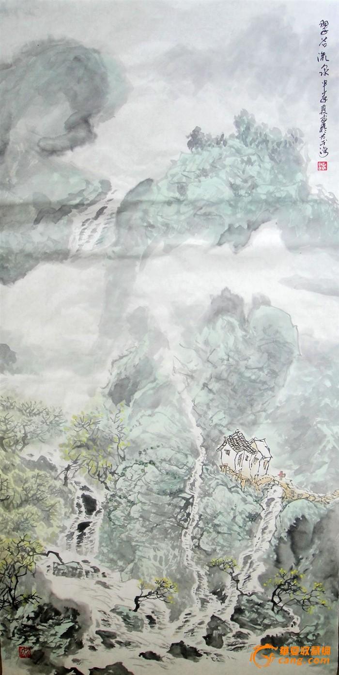 石岭子云翠谷风景区